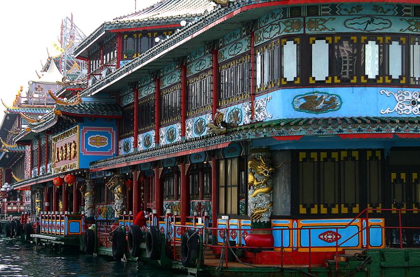 Ken Trace - China palace